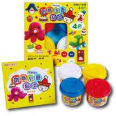 《 風車出版 》創意小麥黏土 4 色╭★ JOYBUS玩具百貨