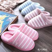 棉拖鞋女冬季居家居室內防滑厚底保暖家用月子情侶毛毛拖鞋男士    東川崎町