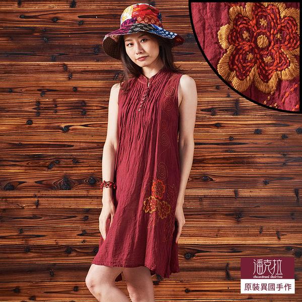 摺皺領口繡花連身裙(紅/藍)-F【潘克拉】