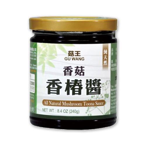 純天然香菇香椿醬-菇王