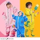 兒童立體卡通造型連體式雨衣 連腳雨褲 附收納袋