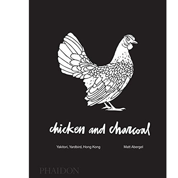 2018/2019 美國得獎作品 Chicken and Charcoal Yakitori, Yardbird, Hong Kong of the 2019 James November 1, 2018