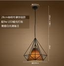 單頭現代簡約餐廳吊燈