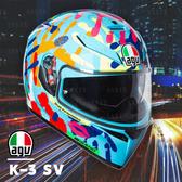 [安信騎士] 義大利 AGV K-3 SV K3 SV K3SV 彩繪 Misano 2014 手掌 全罩 安全帽