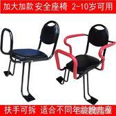 自行車後座 自行車電動車座椅寶寶加大加寬加厚后置兒童座椅后座椅安全坐椅 名創家居igo