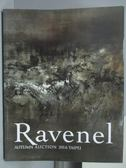 【書寶二手書T4/收藏_WEX】Ravenel_Modern And Contemporary Asian Art_20