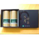 佳葉龍茶300g x2罐-採用新鮮茶菁適度的厭氧發酵處理 特殊的茶酸香滋味