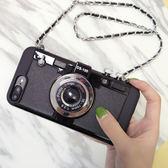 蘋果6手機殼掛脖繩 個性復古硅膠創意相機潮  BS21615『夢幻家居』