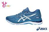 ASICS Gel-Nimbus 20 慢跑鞋 女款 亞瑟專利 亞瑟膠 運動鞋 H8333#藍色◆OSOME奧森童鞋
