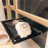 貓吊床 升級版透氣貓吊床曬太陽貓窩貓咪秋千吸盤式掛窩可拆掛床 俏女孩