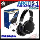 [ PCPARTY ] SteelSeries Arctis 1 PLAYSTATION 無線 電競耳機