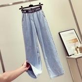 高腰垂感牛仔褲女夏新款寬鬆直筒天絲超薄款拖地褲冰絲闊腿褲促銷好物