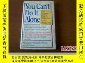 二手書博民逛書店You罕見Can't Do It Alone The Dayto