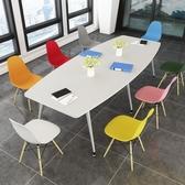 會議桌辦公桌 簡約會議桌長桌簡約現代長方形洽談桌培訓桌簡易開會桌小型會客桌 鉅惠85折