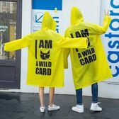 旅行透明雨衣女成人外套韓國時尚男長款潮牌戶外徒步雨披單人便攜【免運直出】