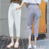 棉麻褲 七分冰絲棉麻ins超火褲子女夏褲韓版寬鬆薄款休閒九分哈倫褲 小艾時尚