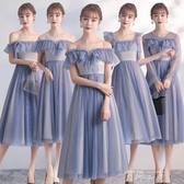 2020新款伴娘禮服簡約大氣平時可穿中長款小禮服洋裝氣質仙女風 米娜小鋪