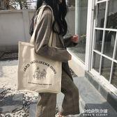 新款韓版簡約百搭帆布包字母印花大容量帆布袋手提袋單肩包學生女  朵拉朵衣櫥