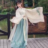 漢服廣袖襦裙古裝女中國風流仙裙改良古風秋裝【奇趣小屋】