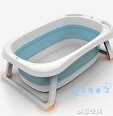 兒童浴盆 兒童bb摺疊洗澡盆加厚小孩可坐躺超大0-6歲兒童加大號g浴盆盤 NMS