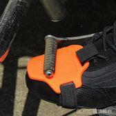換檔膠掛檔機車檔桿防滑耐磨護鞋套墊片摩旅保護鞋子耐臟可調節   琉璃美衣
