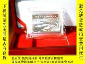 二手書博民逛書店罕見長江三峽大壩截流紀念銀章12955 出版1997