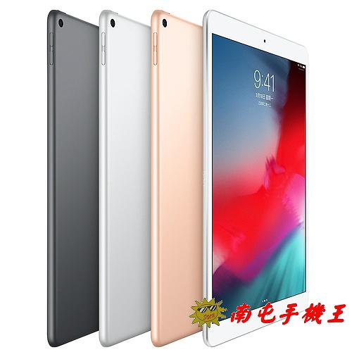 ※南屯手機王※iPad Air (第三代) 64G Wi-Fi + 行動網路【宅配免運費】