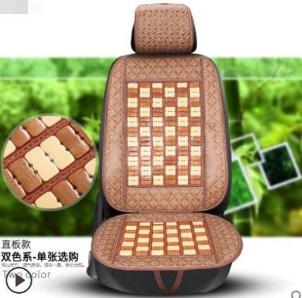 單片涼席竹座墊車坐墊通用