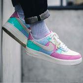 Nike Air Force 1 07 QS Easter 復活節 粉紅 藍 綠 彩色 男鞋 AF1 休閒鞋 【PUMP306】 AH8462-400