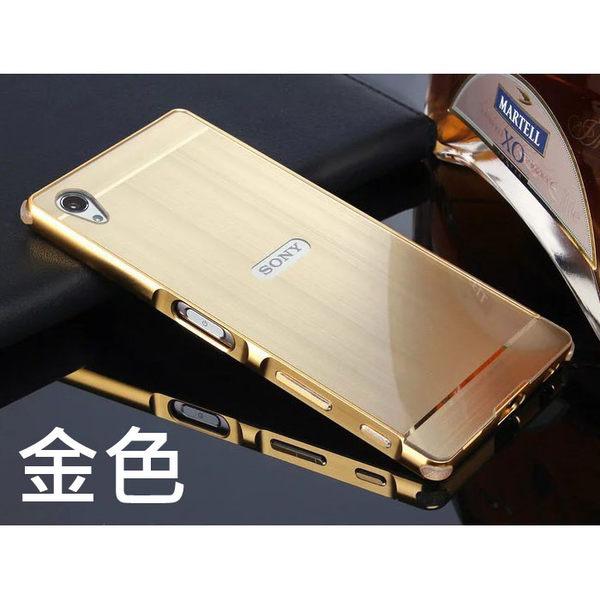 Sony XA Ultra 拉絲質感 手機殼 防摔 金屬 背蓋 二合一 保護殼 四邊防護