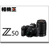 Nikon Z50 W-Kit 雙鏡組〔16-50mm + 50-250mm〕平行輸入