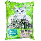 【培菓平價寵物網】 《QQ Kit》綠茶強力脫臭抗菌再生紙貓砂 (7L)*1包