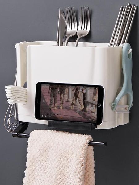 尺寸超過45公分請下宅配 廚房壁掛筷子籠 家用筷籠勺子收納盒餐具瀝水置物架筷子筒