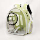 寵物包 寵物背包貓包太空艙寵物外出包便攜背包透氣貓包太空包寵物用品 韓菲兒