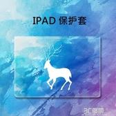 新款iPad蘋果保護套平板電腦iPad9.7寸防摔殼a1822鹿藍皮套 3c優購