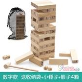 疊疊樂 兒童益智層層疊疊高抽積木親子游戲疊疊樂成人桌游玩具 2色