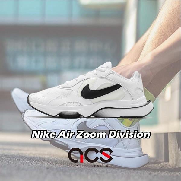Nike 休閒鞋 Air Zoom Division 白 黑 男鞋 復古慢跑鞋 氣墊 運動鞋 【ACS】 CK2946-101