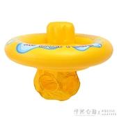 嬰兒游泳圈坐圈腋下圈新生幼兒寶寶小孩趴圈兒童座圈0-3-6歲 怦然心動