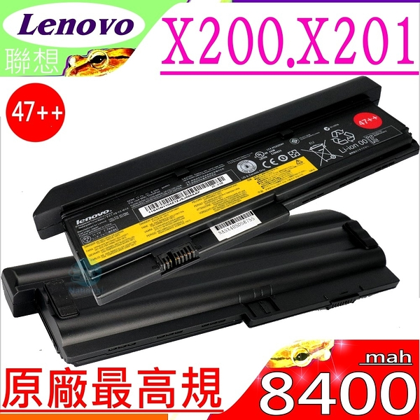 LENOVO X200 X201 電池(原廠9芯超長效)-IBM 電池 X201I,X200S,X201S,42T4538,43R9253,43R9254