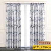 HOLA 悠葉緹花阻音遮光落地窗簾 270x230cm 米棕