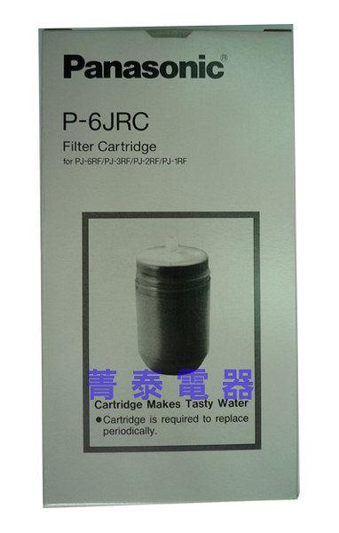Panasonic 淨水器濾心【 P-6JRC 】PJ-3RF/PJ-6RF專用