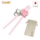 康貝Combi 三階段彈力學習筷 -粉(右手用) •送環保收納袋
