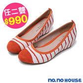 厚底鞋 夏日氣息條紋內增高包鞋(橘)*nono house【18-8587or】【現貨】