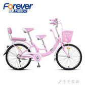 自行車親子母子雙人接送可帶娃帶小孩子成人女單車2人寶寶 千千女鞋igo