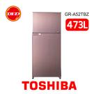 含基本安裝 TOSHIBA 東芝 GR-A52TBZ 473L 雙門變頻電冰箱 典雅金 公司貨