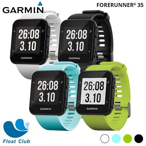 【GARMIN】心率智慧跑錶 FORERUNNER 35 (限宅配) 優惠-售完為止