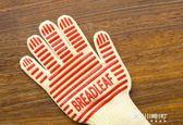 五指烤箱隔熱手套 微波爐防燙防護手套 烘焙 硅膠條紋 1只   東川崎町
