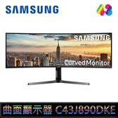 SAMSUNG 三星 C43J890DKE 43型 VA曲面液晶螢幕 低藍光 零閃屏技術 保固三年 公司貨