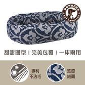 【毛麻吉寵物舖】Bowsers雙層極適寵物沙發床-宮廷奢華M 寵物睡床/狗窩/貓窩/可機洗