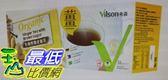 [COSCO代購]   W113023 米森有機黑糖老薑茶 20 公克 * 36 包(兩入裝)